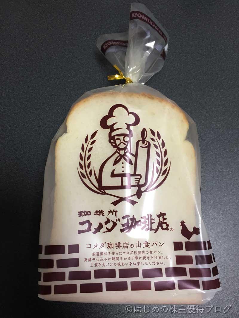 コメダ珈琲山食パン