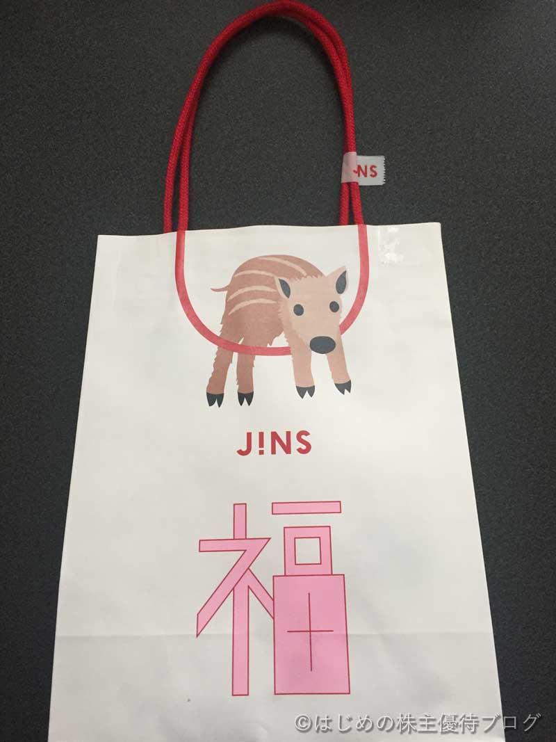 JINS福袋紙袋表