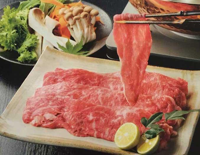 ヒューリック株主優待牛肉