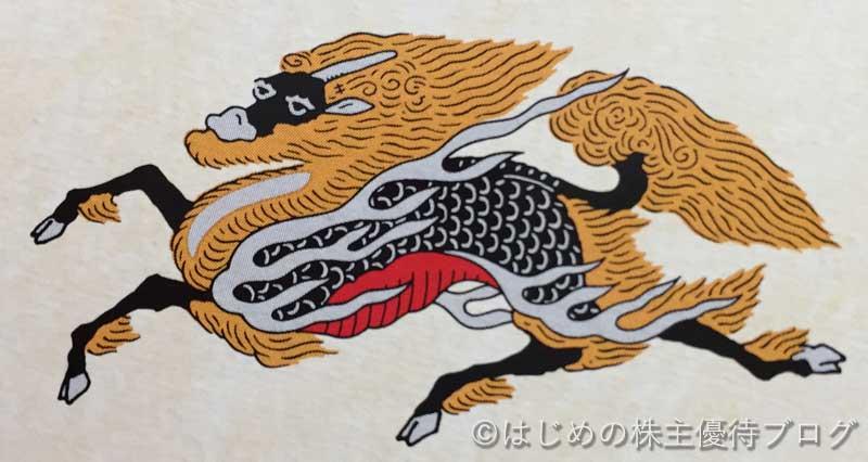 キリンロゴ
