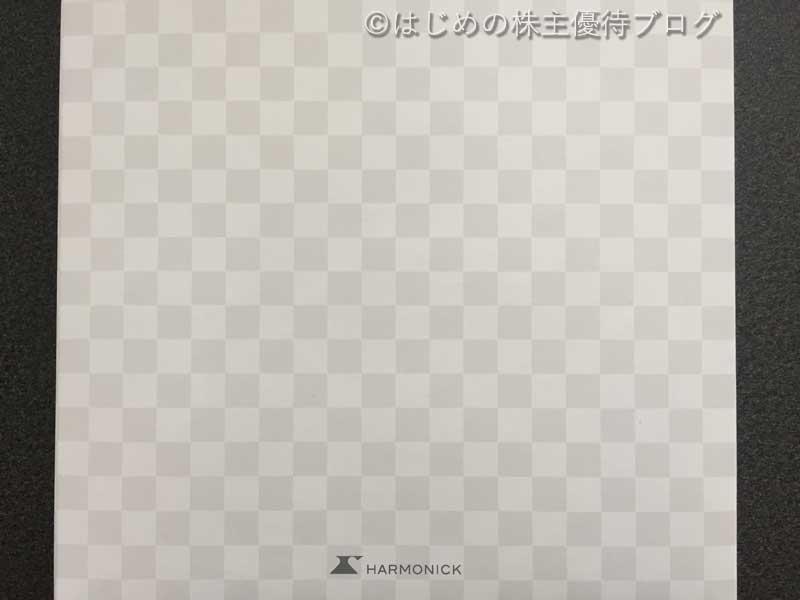 トラスコ中山株主優待カタログギフト外装3
