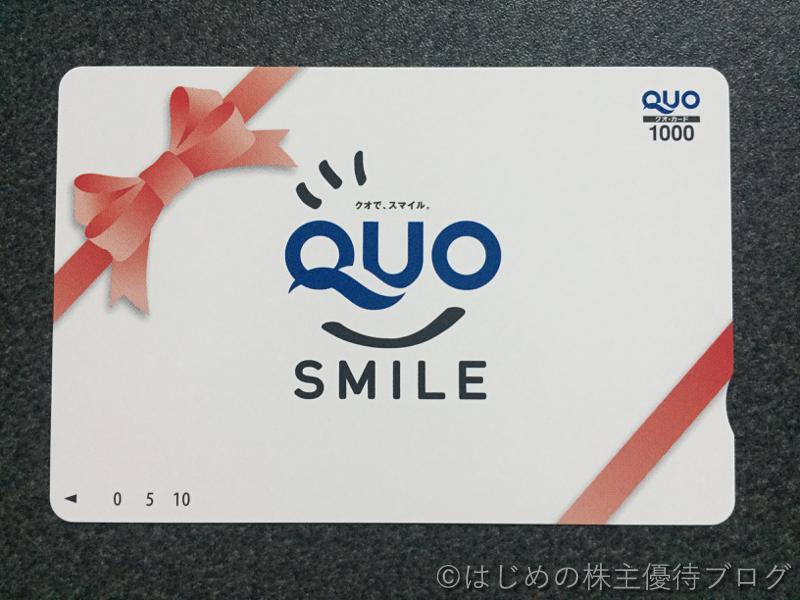 カナデン株主優待クオカード1000円