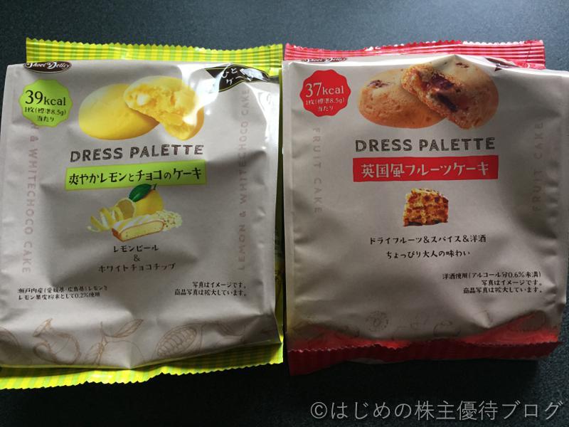 正栄食品工業株主優待爽やかレモンとチョコのケーキ 英国風フルーツケーキ