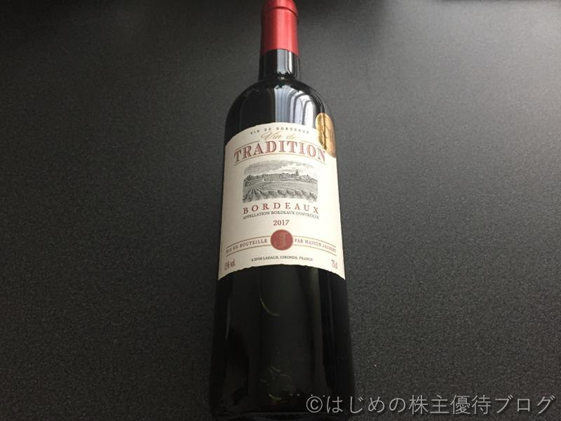 ベルーナ株主優待ワインTRADITION2017