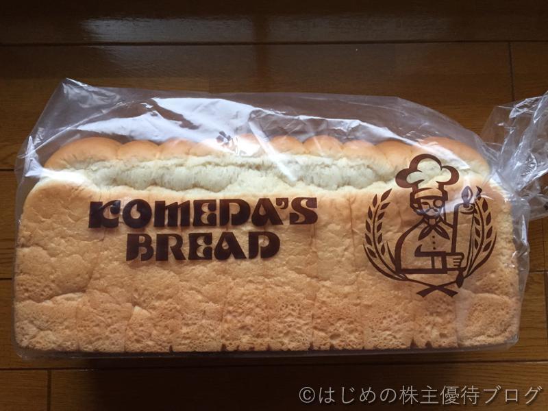 コメダ珈琲山食パン1本売り3斤①