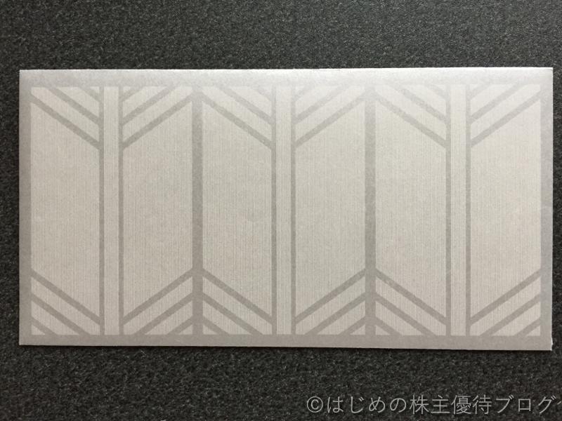 ユナイテッドアローズ株主優待外装①