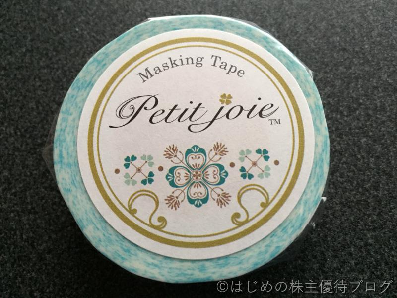 ニチバン株主優待プジョアマスキングテープ