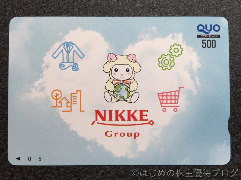 ニッケ株主優待クオカード500円