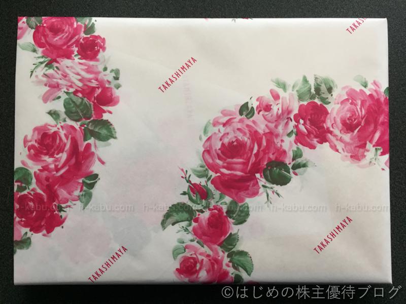 コシダカ株主優待カタログギフト外装