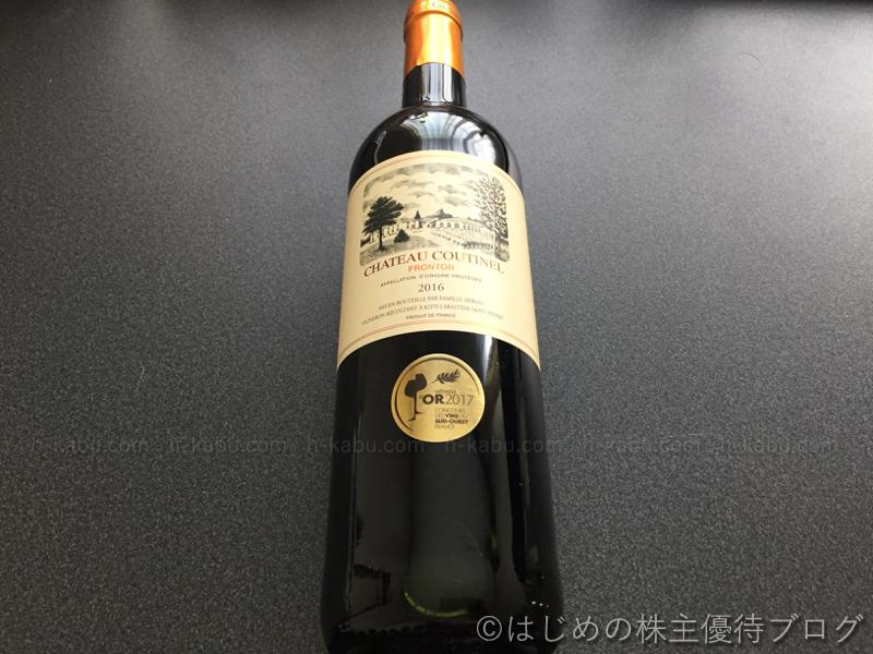ベルーナ株主優待 CHATEAU COUTINEL FRONTON 2016