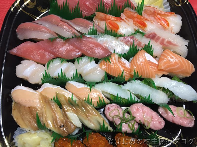 かっぱ寿司贅沢盛り3人前