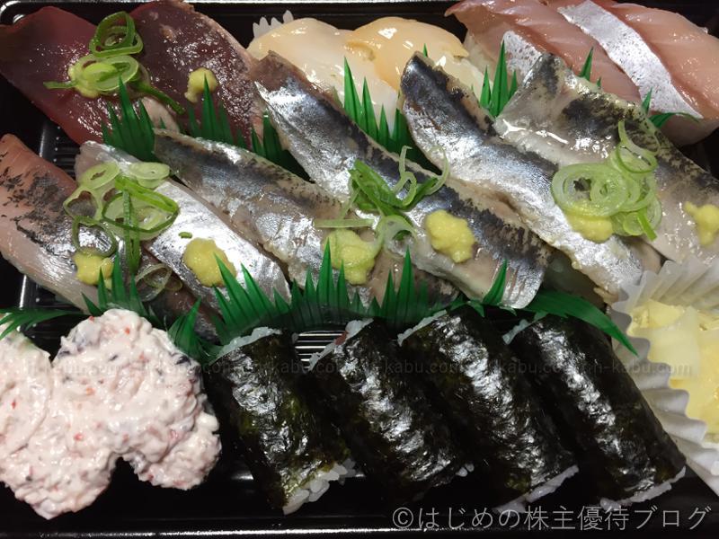 かっぱ寿司お好み