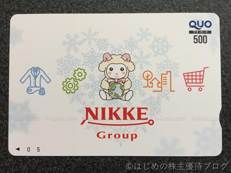日本毛織 ニッケ株主優待クオカード500円