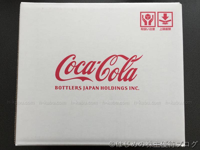コカコーラ株主優待外装