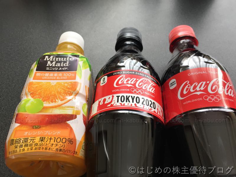 コカコーラ株主優待品ジュース