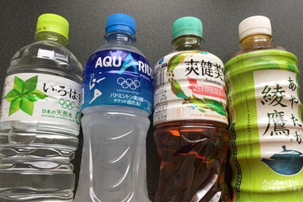 コカ・コーラボトラーズジャパンホールディングス(2579)の株主優待が届きました