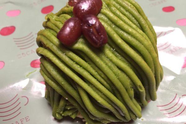 かっぱ寿司で初摘み星野村抹茶のモンブランをテイクアウトしてみた件