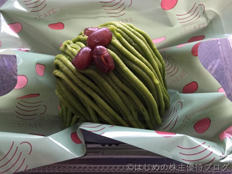 かっぱ寿司初摘み星野村抹茶のモンブラン