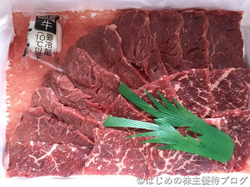 菱洋エレクトロ株主優待蔵王牛焼肉用解凍