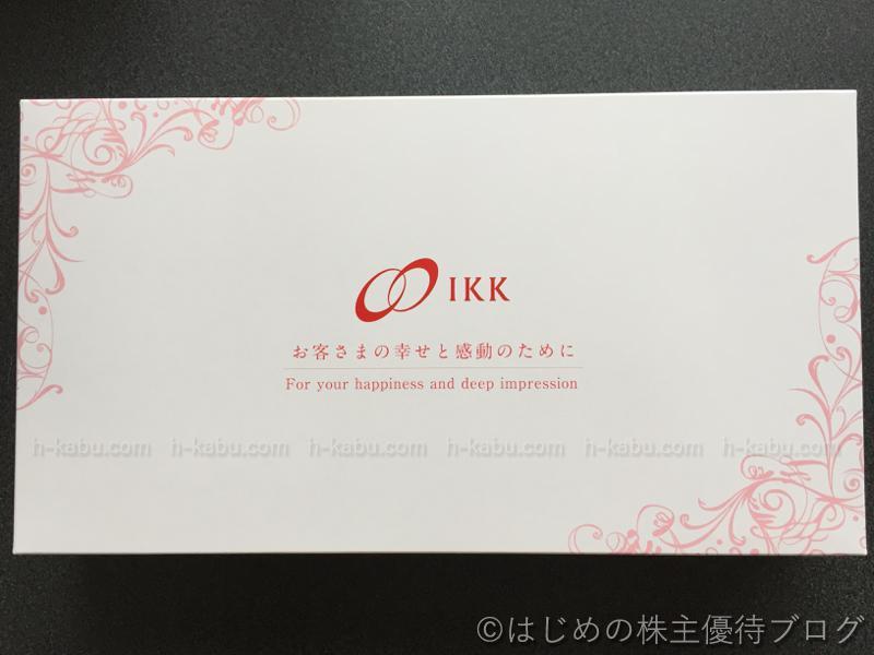 アイケイケイIKK株主優待外装