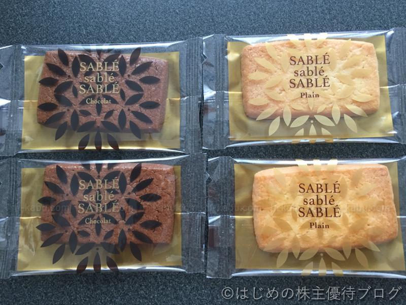 アイケイケイIKK株主優待サブレプレーン ショコラ