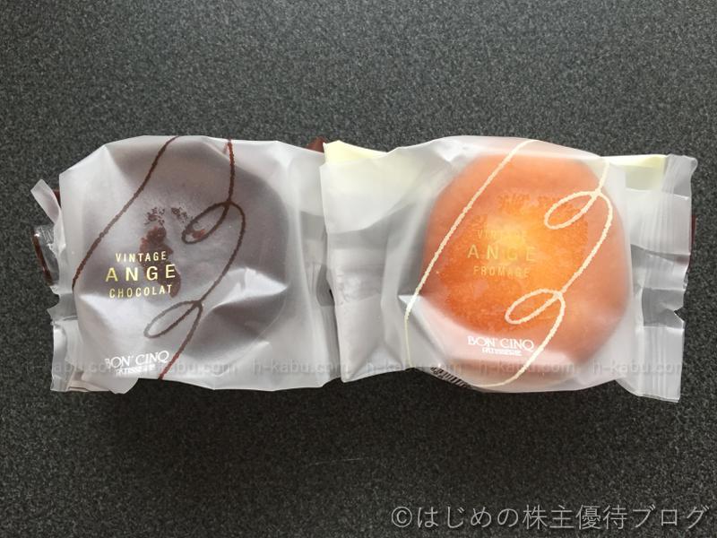 アイケイケイIKK株主優待ヴィンテージアンジュショコラ フロマージュ