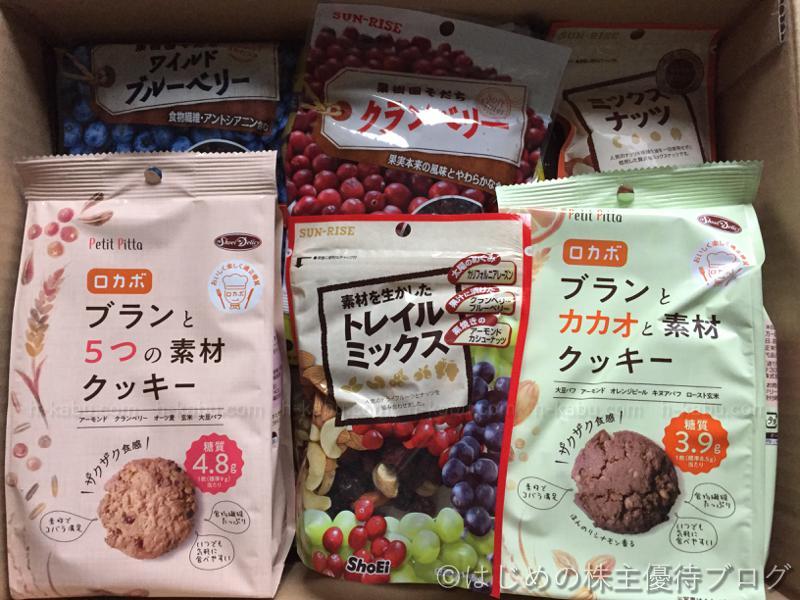 正栄食品工業株主優待お菓子詰め合わせ