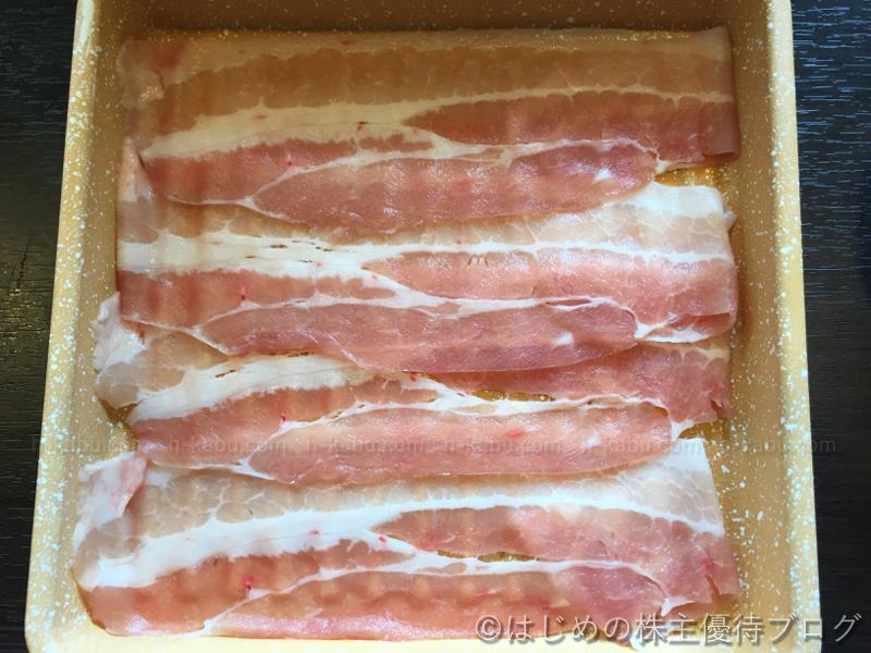 しゃぶ葉三元豚バラ肉