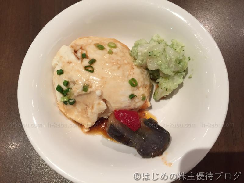グランブッフェ おぼろ豆腐