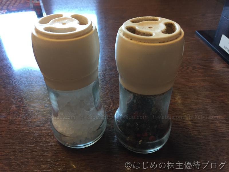 トマトアンドオニオン塩コショウ