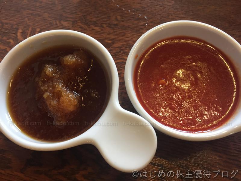 トマトアンドオニオン トマトソース おろしポン酢
