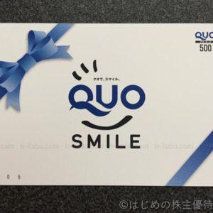 山口フィナンシャルグループ株主優待クオカード500円