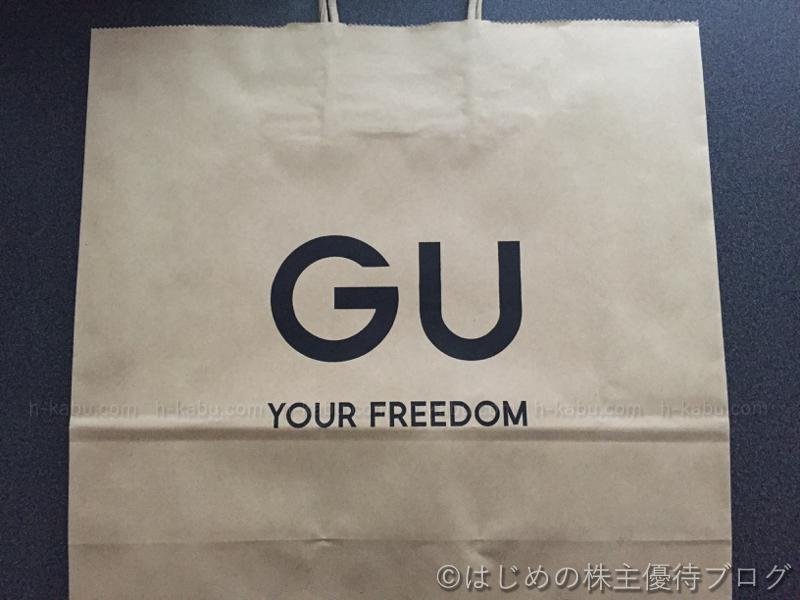 GU有料紙袋10円