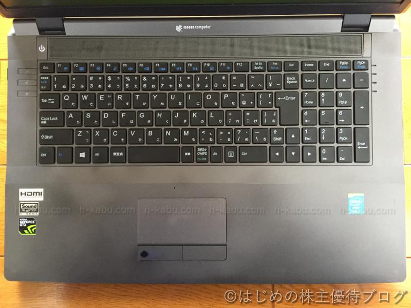 マウスコンピューターMB-W800Bキーボード