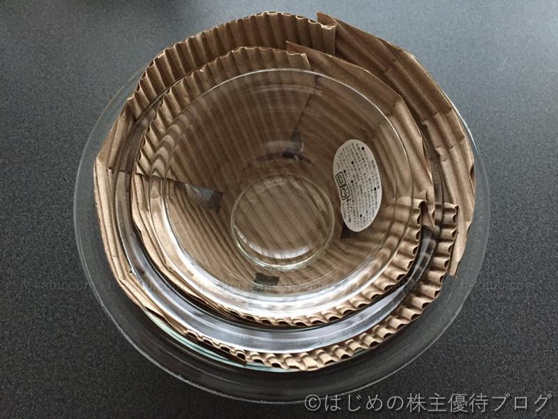 日本管財株主優待イワキボウル3点セットPSC-BO-20N