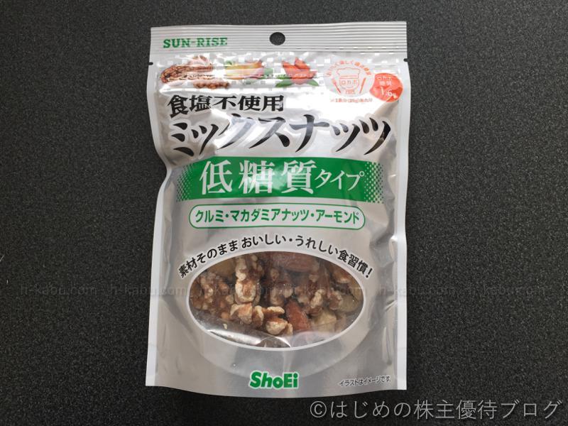 正栄食品工業株主優待食塩不使用ミックスナッツ抵糖質タイプ