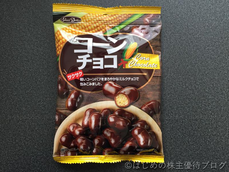 正栄食品工業株主優待コーンチョコ