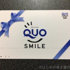 キャリアリンク株主優待クオカード500円