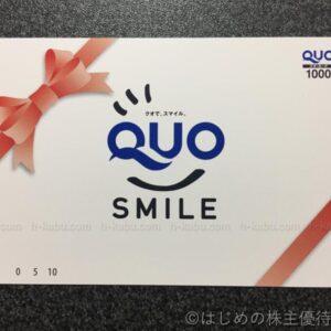 NSD株主優待クオカード1000円