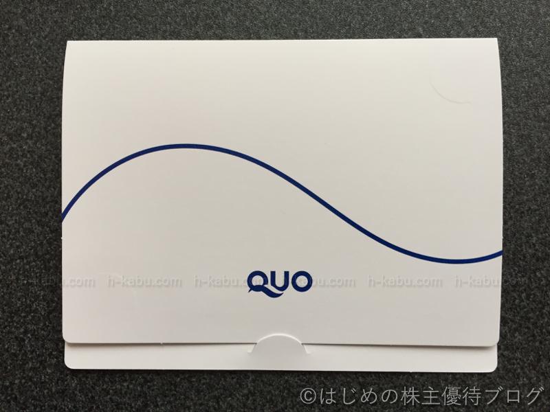 wowow株主優待クオカード外装