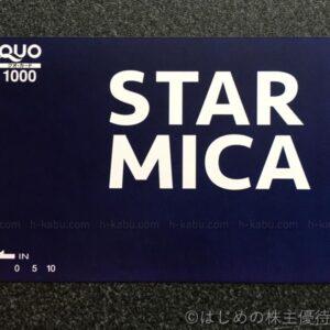 スター・マイカ・ホールディングス株主優待クオカード1000円