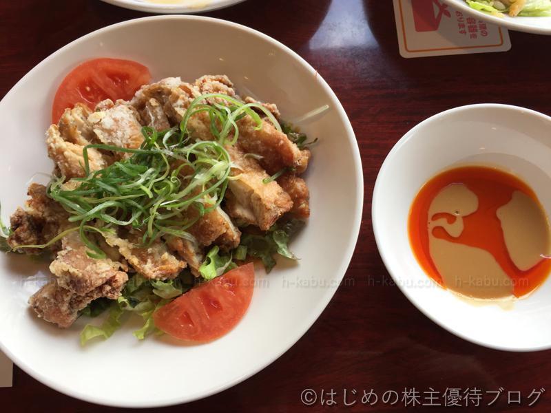バーミヤン 油淋鶏(味変胡麻ソース付き)