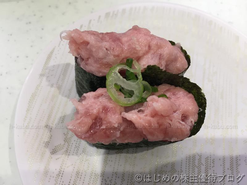 かっぱ寿司ねぎとろ軍艦