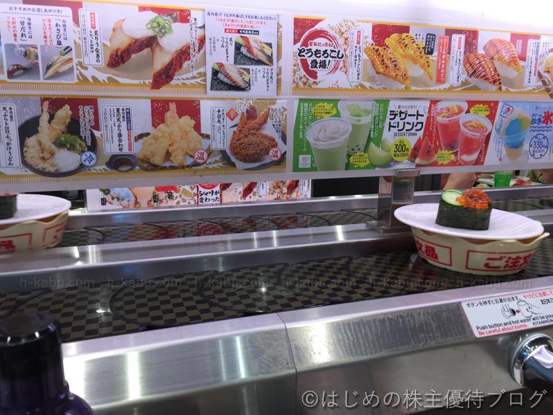 かっぱ寿司レーン