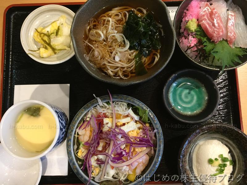 寧々屋 春の三味御膳 ミニ桜鯛丼 ランチサラダ