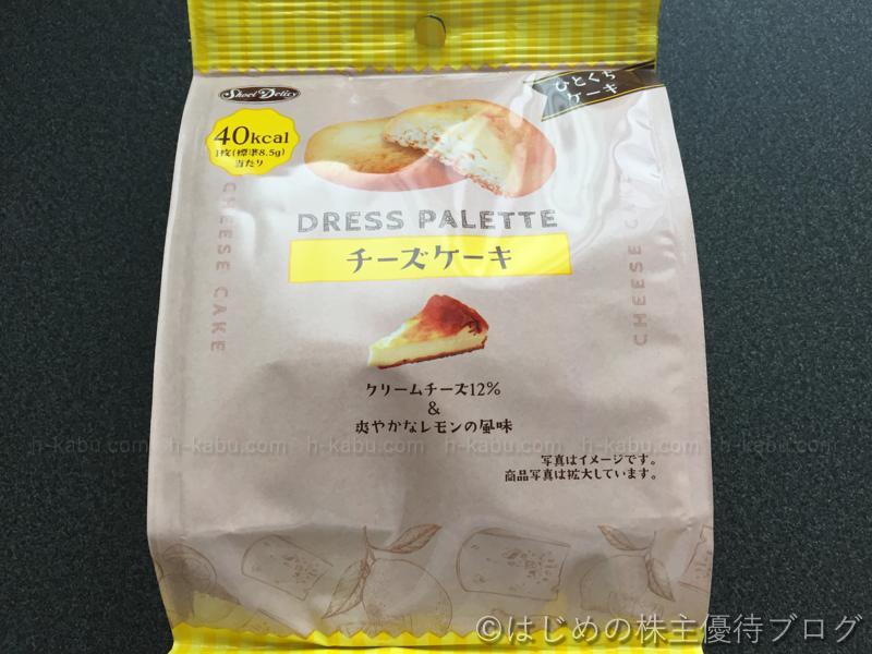正栄食品工業株主優待 DRESS PALETTE チーズケーキ