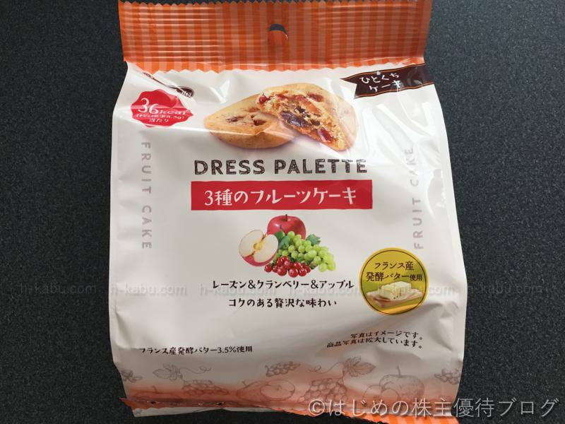 正栄食品工業株主優待 DRESS PALETTE 3種のフルーツケーキ