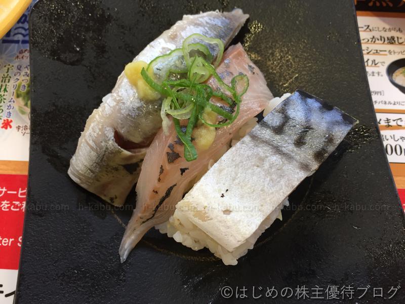 かっぱ寿司光物三貫盛り〆 いわし あじ 肉厚とろ〆さばの押し寿司