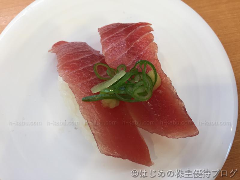 かっぱ寿司焼津港水揚げかつお
