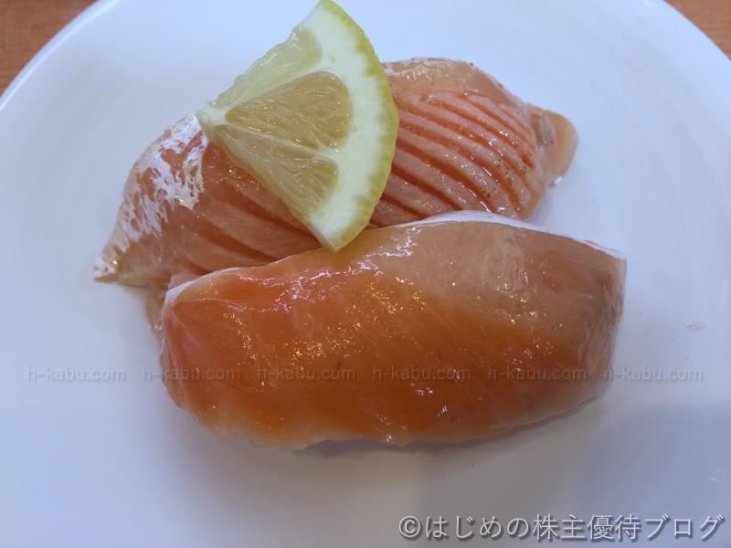 かっぱ寿司大とろサーモン食べ比べ(生・炙り)